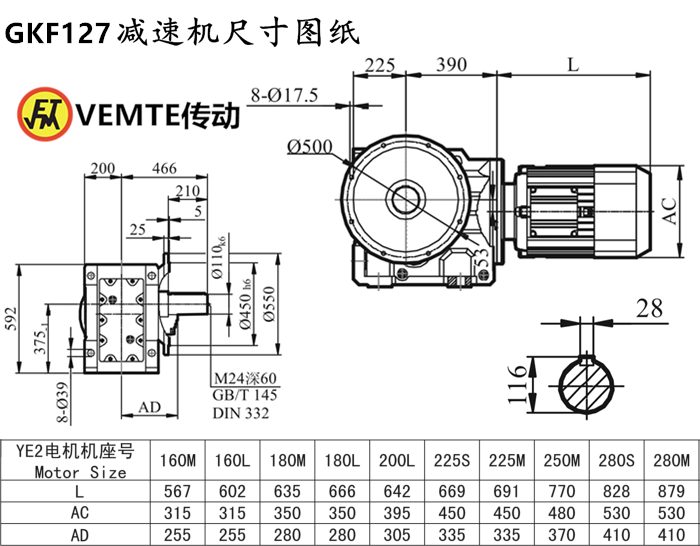 KF127减速机尺寸图纸.png