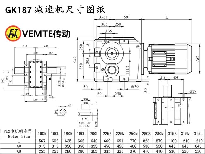 K187减速机尺寸图纸.png