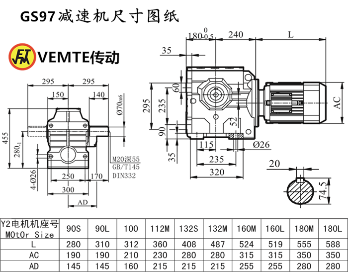 S97减速机尺寸图纸.png
