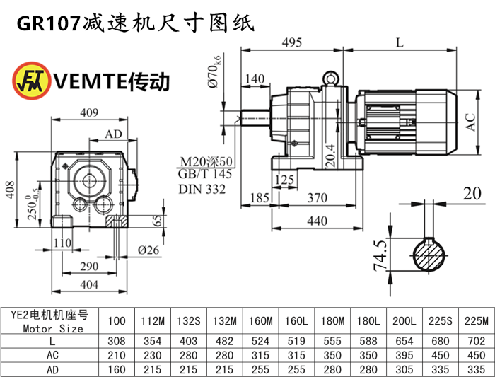 R107减速机尺寸图纸.png