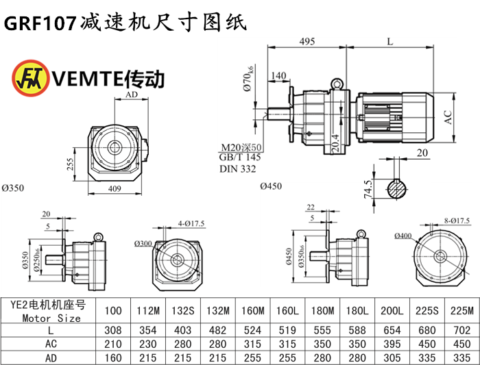 RF107减速机尺寸图纸.png