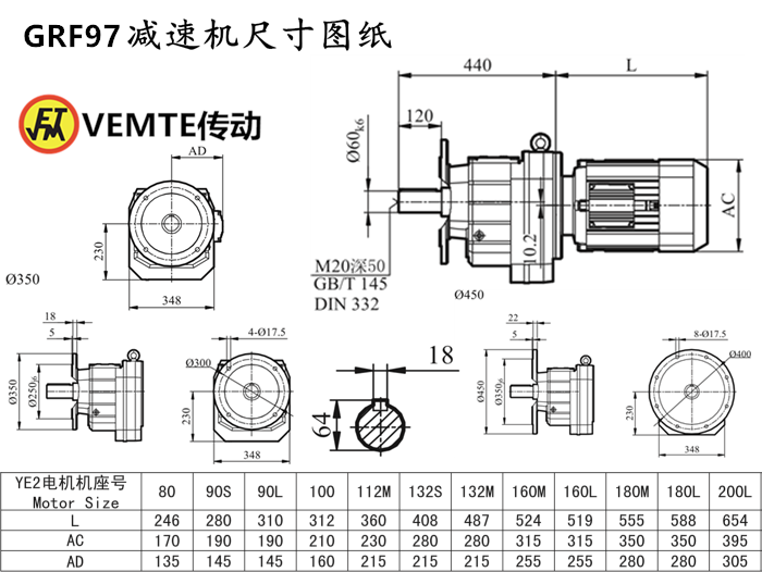 RF97减速机尺寸图纸.png