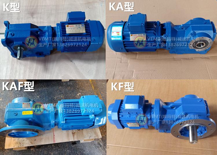 K型.jpg