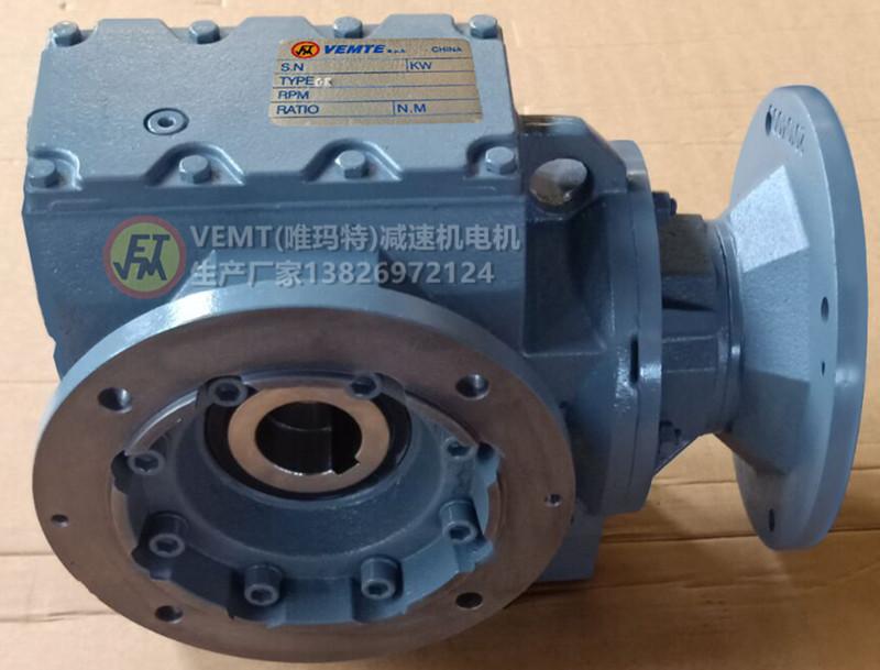 SAF型减速机 (7).jpg