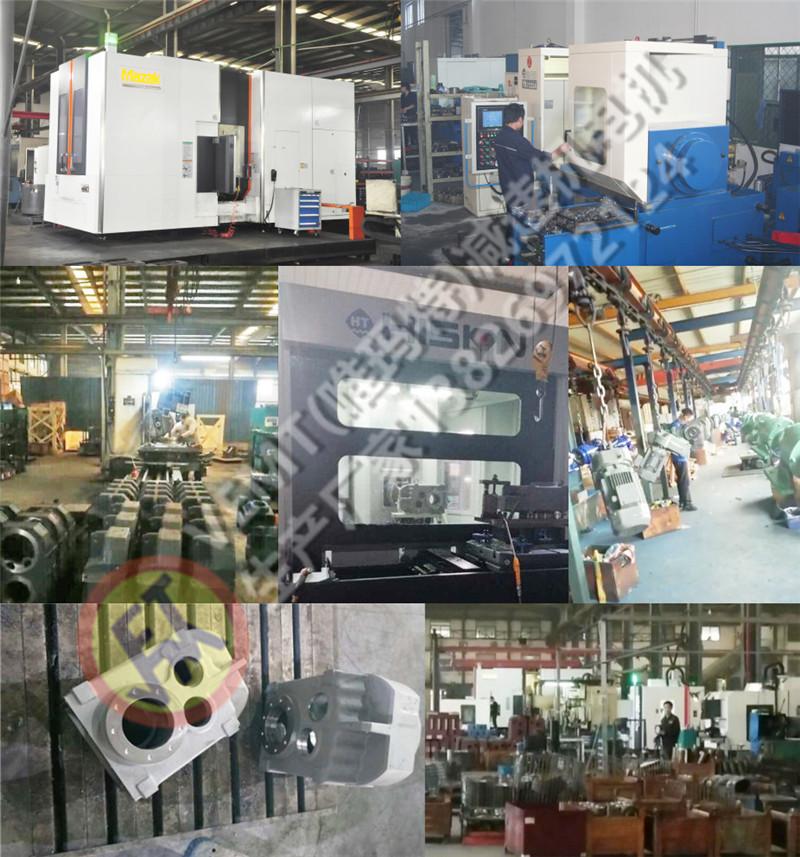 F系列减速机生产工厂.jpg