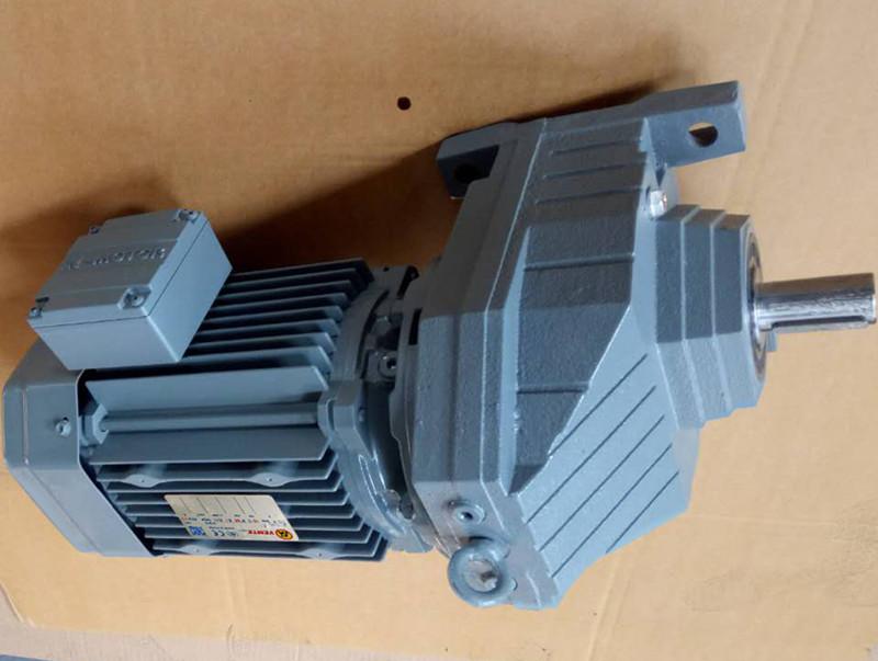 RX98系列减速机型号.jpg
