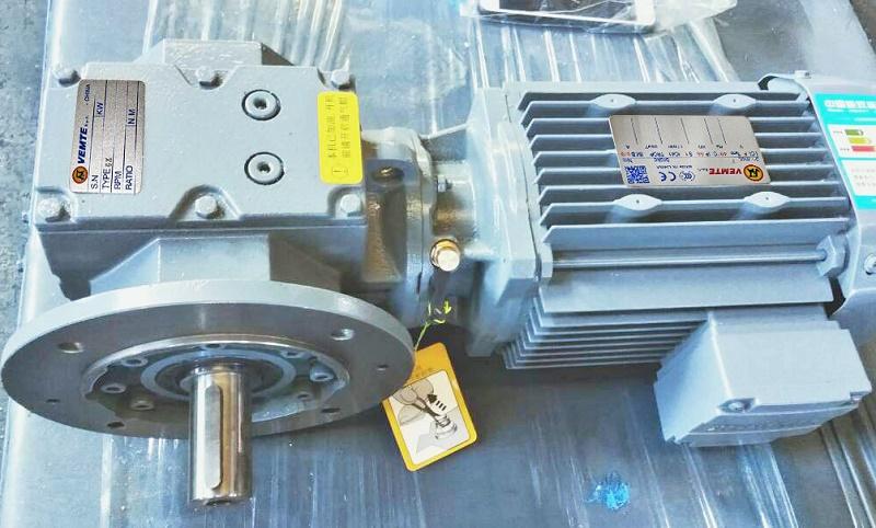 SF68系列减速机型号.jpg
