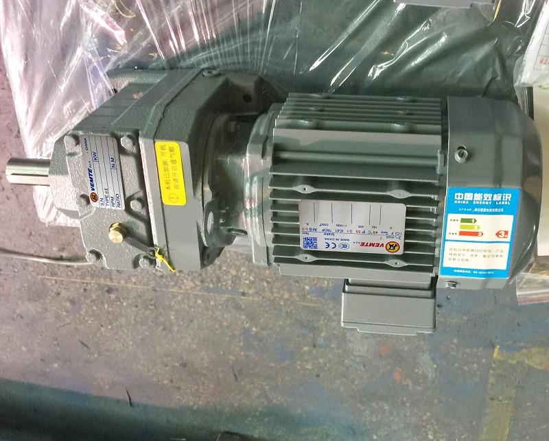 320W电机带减速机.jpg