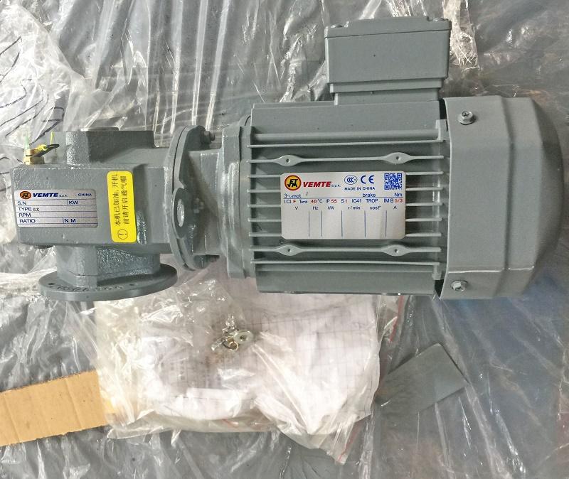 减速机带3400W变频电机.jpg