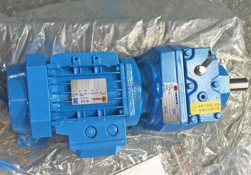 减速机带电机配26000W防爆电机用在矿井提升机.jpg