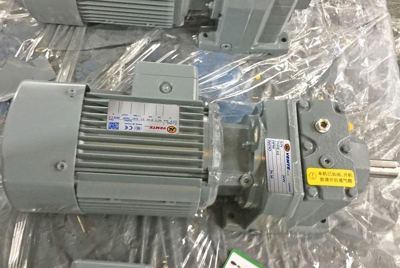 输送设备电机减速机.jpg