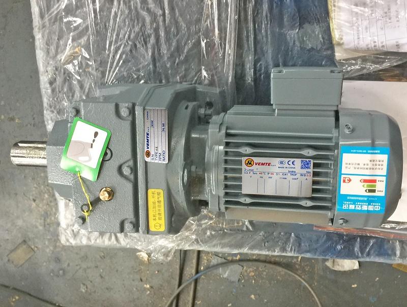 0.37KW电机减速机.jpg