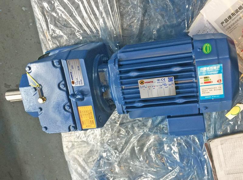 0.75KW电机减速机.jpg