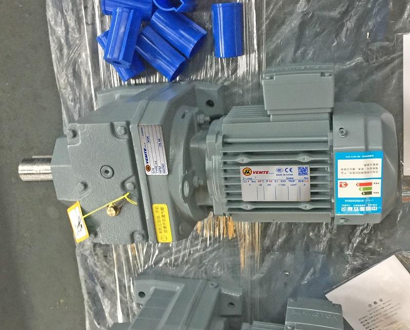 1.1KW电机减速机.jpg